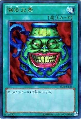 fujitanikoru832