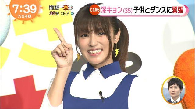 fukadakyouko14
