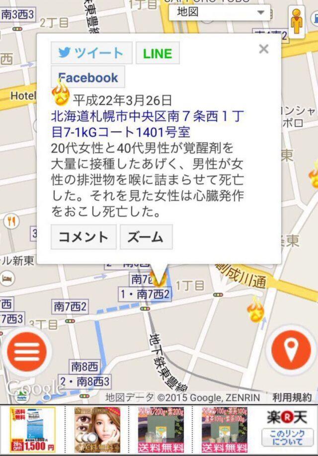 fuuzoku23