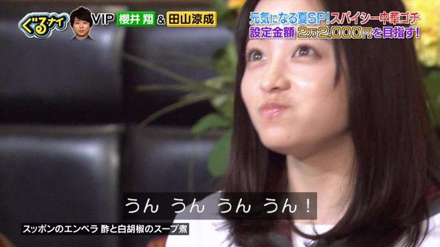 hasimotokannna513