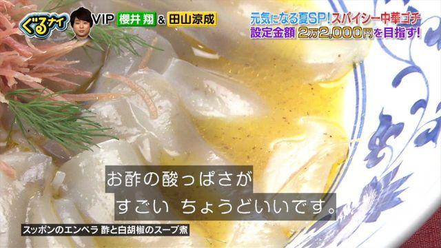 hasimotokannna514