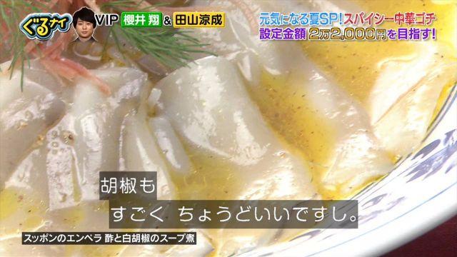 hasimotokannna515