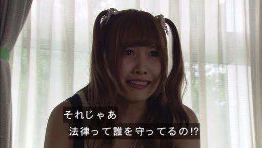 sanohinako91