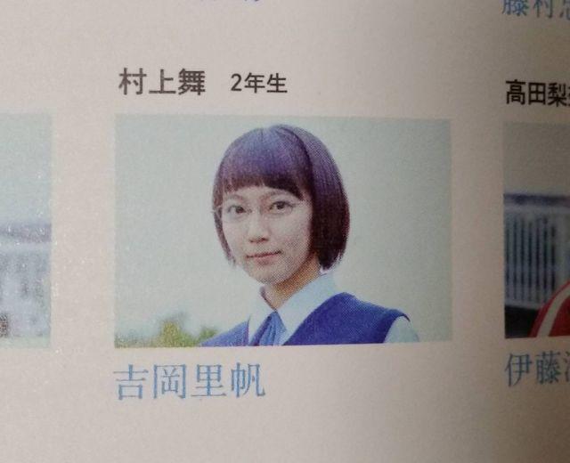 yosiokariho1011