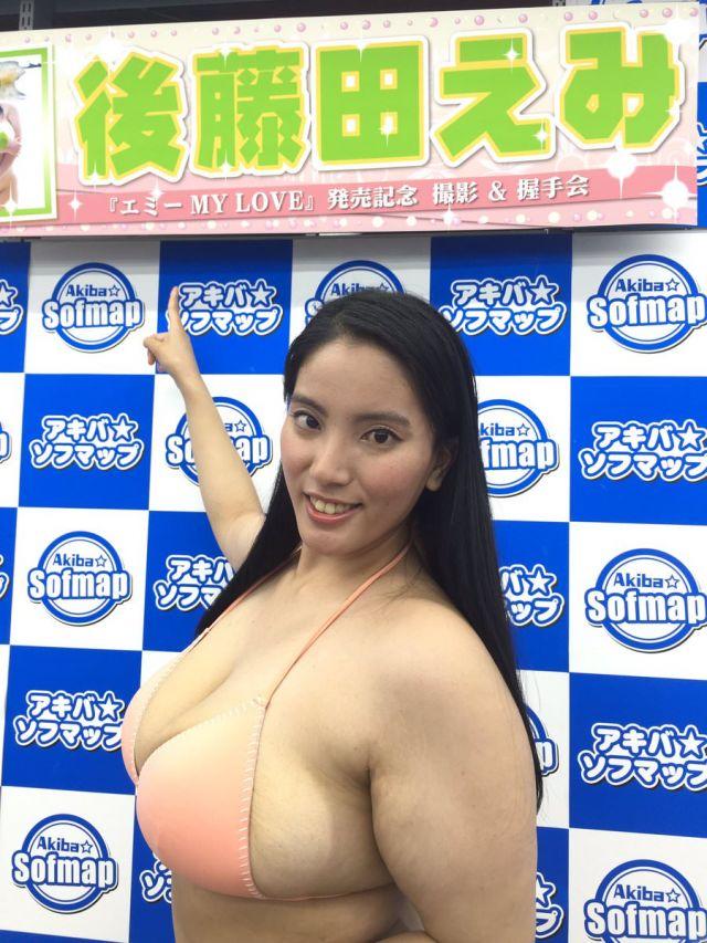 sofumappu1081