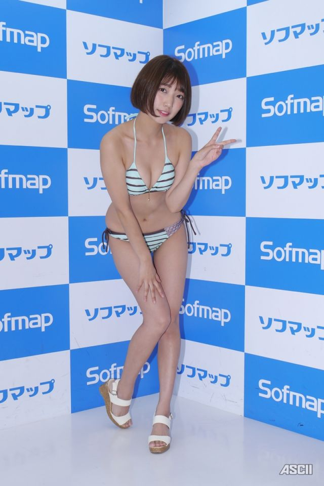 sofumappu7