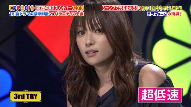fukadakyouko292