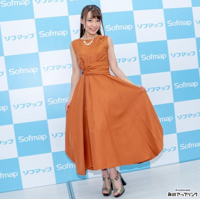 sofumappu73