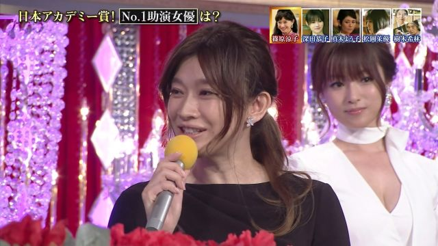 fukadakyouko19