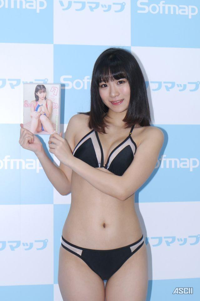 sofumappu1