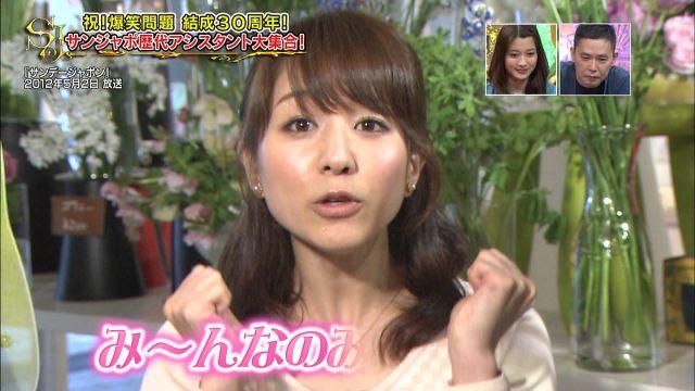 tanakaminami275
