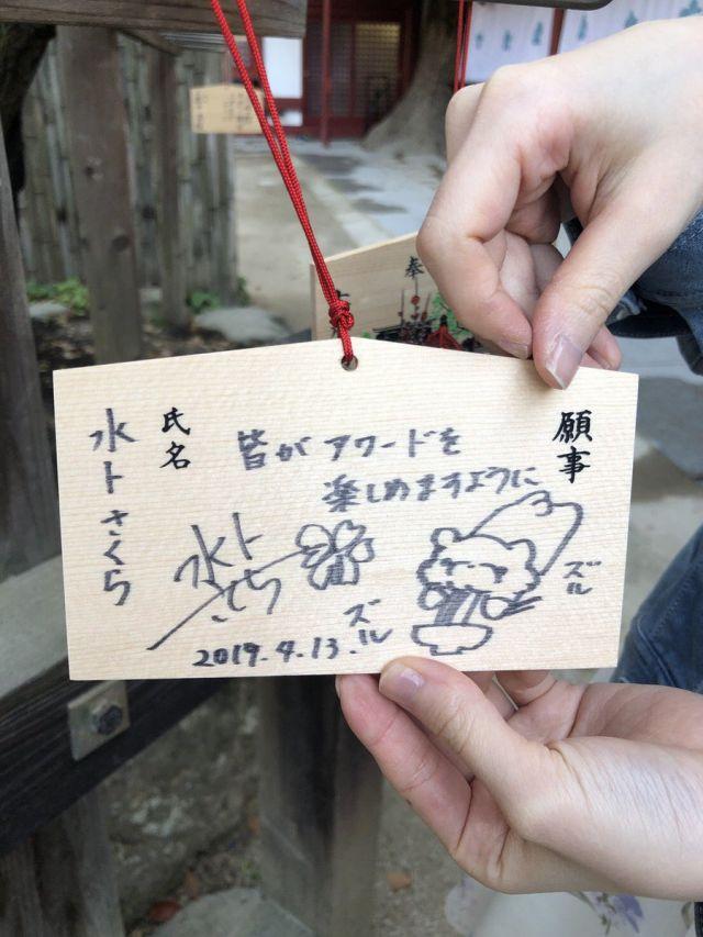 miurasakura322