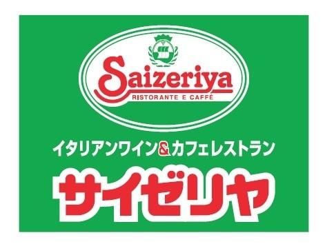 saizeriya0