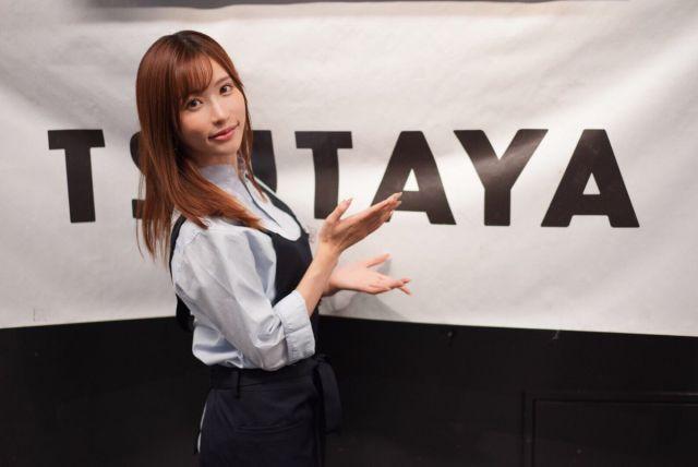 tsutaya301