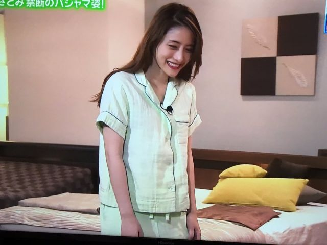 isiharasatomi2