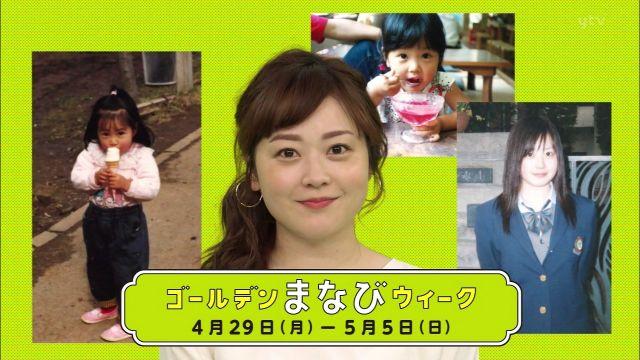miuraasami422