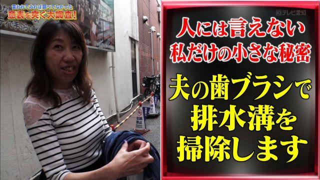 seikaku1