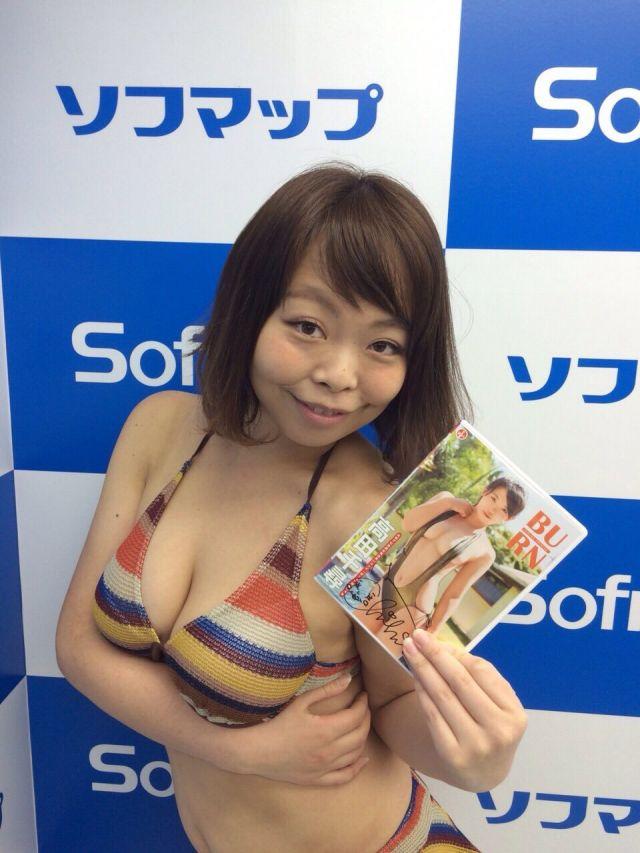 sofumappu15