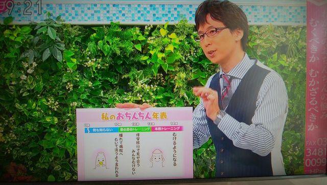 tanakaminami101