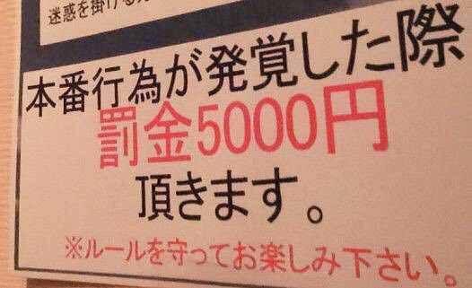 fuuzoku511