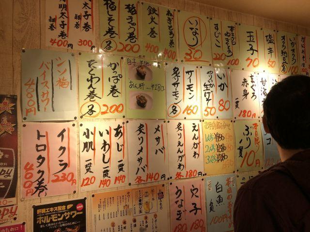 kabukityou332