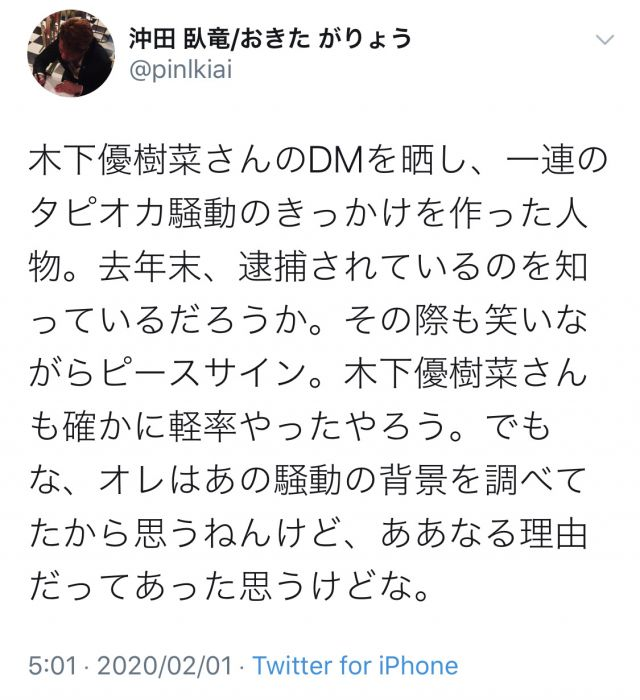 kinositayukina1
