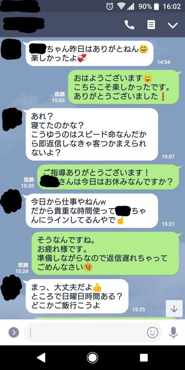 fuuzoku61
