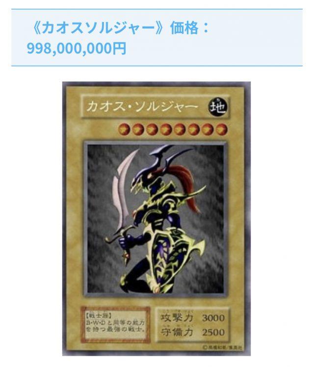 yuugiou6