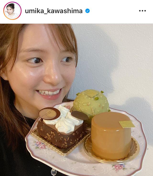 kawasimaumika412