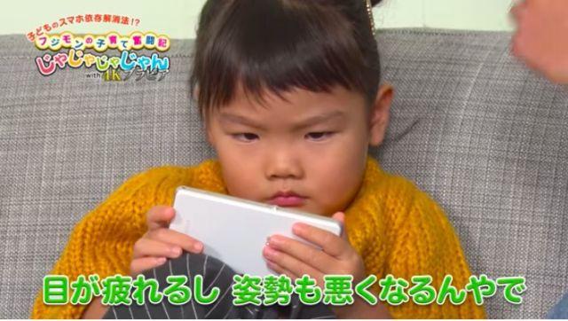 kinositayukina463