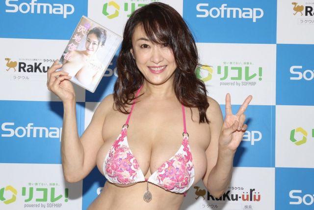sofumappu4