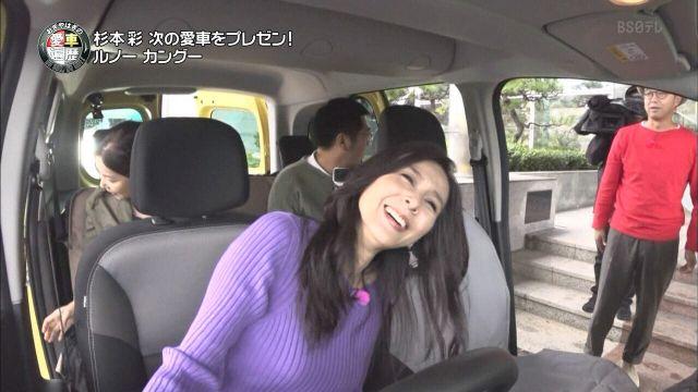 sugimotoaya513