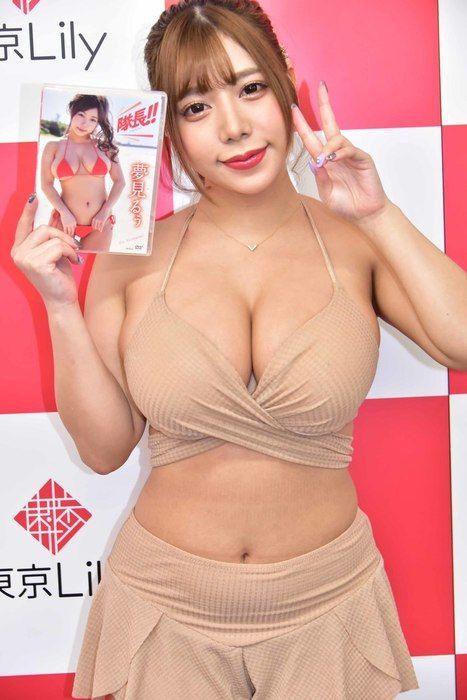 yumemi3