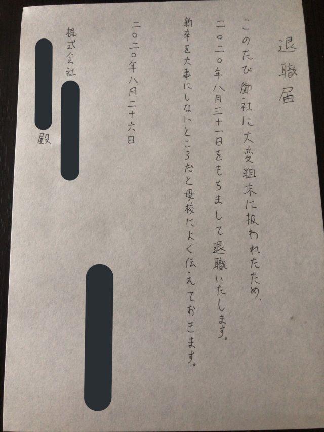 gyaru1