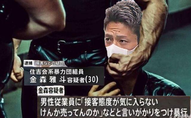 yakuza14