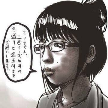 yuuki40