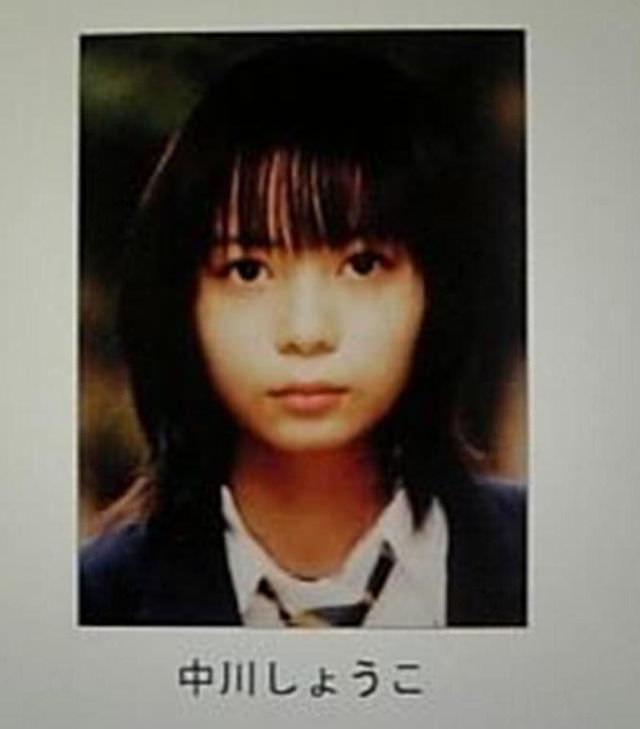 nakagawasyouko751