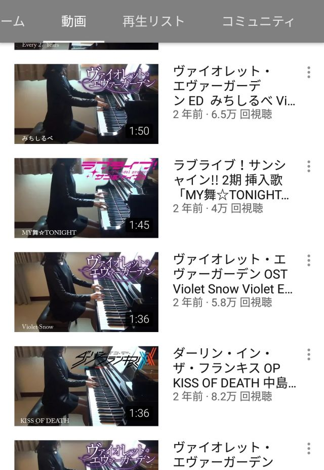 piano132