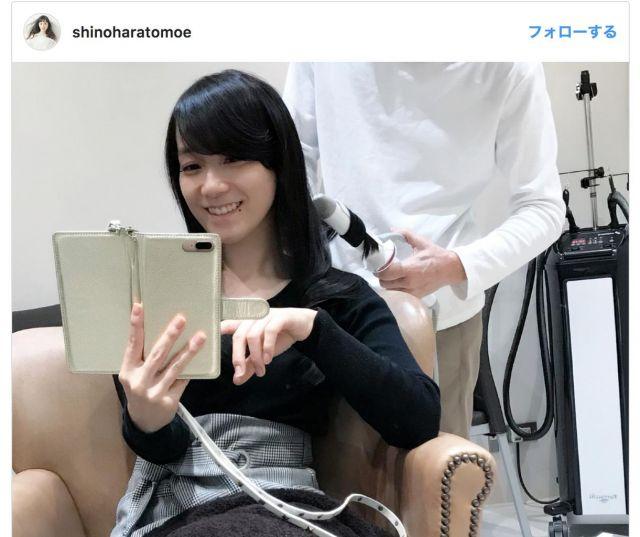 sinoharatomoe1