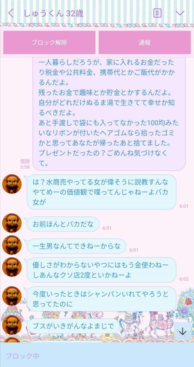 kyaba4