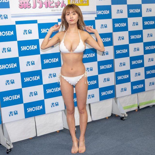 sofumappu12