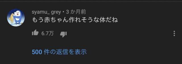 yosiokariho751