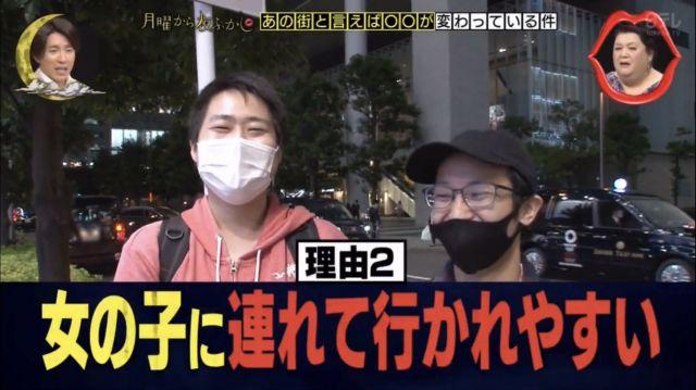 akihabara6
