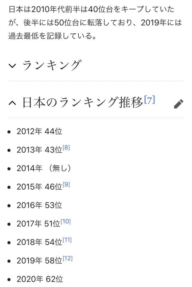 kyuuryou13