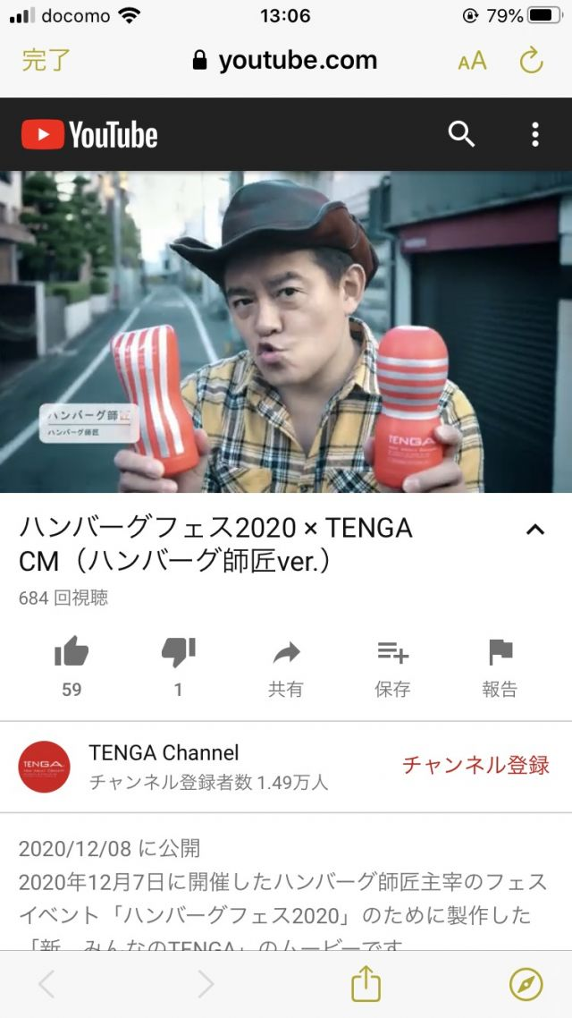 tennga1