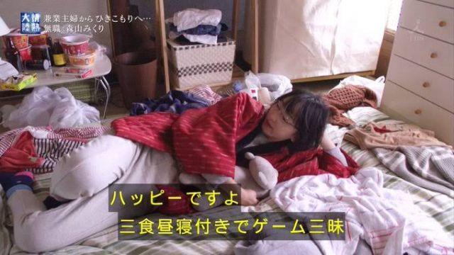 hikikomori3