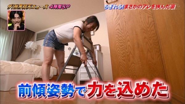 isoyamasayaka932