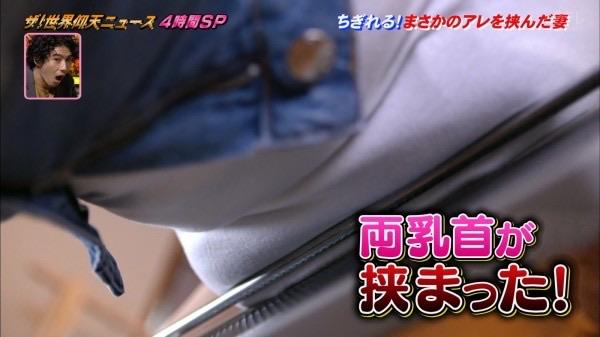 isoyamasayaka933
