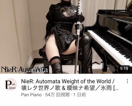 piano11