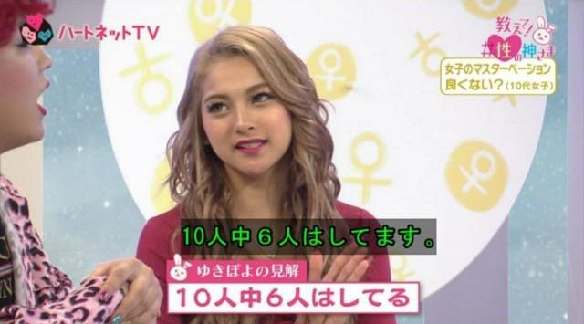 yukipoyo421